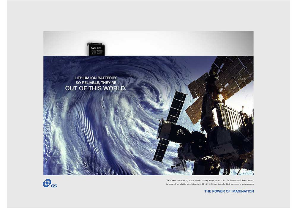 GS Battery manufactures the batteries used to power the International Space Station
